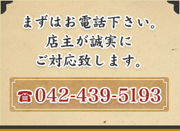 0424395193